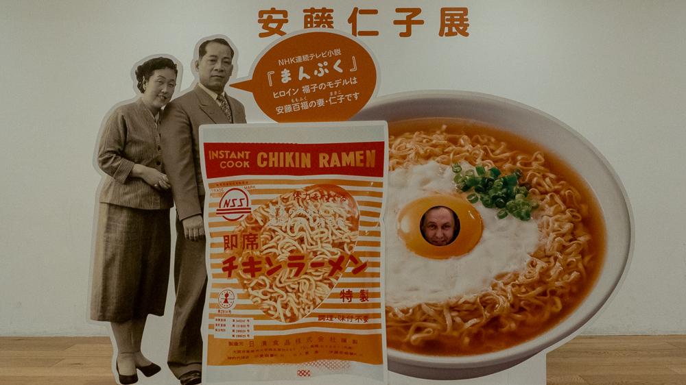 Zupka Chińśka o smaku kurczaka