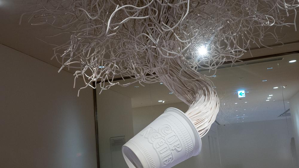 Cup Noodle w muzeum zupek chińskich w Yokohama