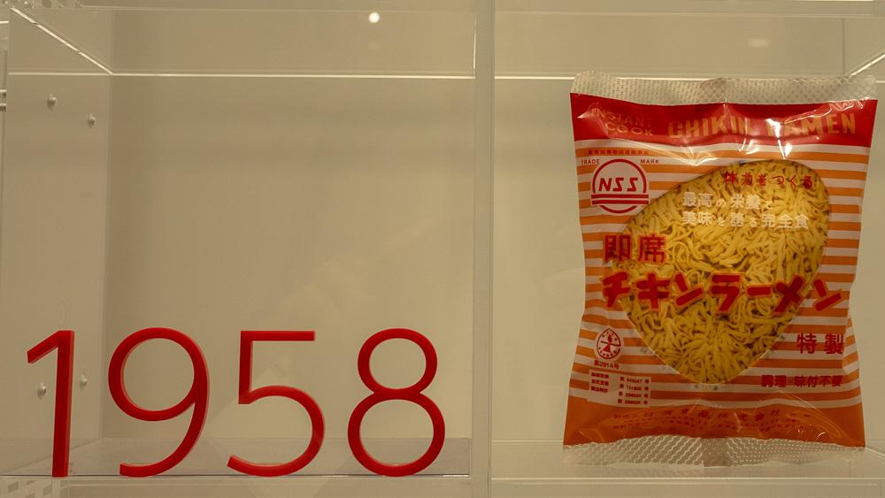 Pierwsza błyskawiczna zupka chińśka z Japonii