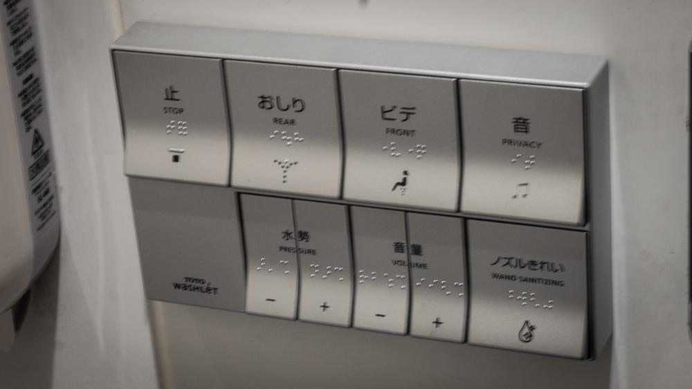 Kontroler japońskiej toalety publicznej i nie tylko
